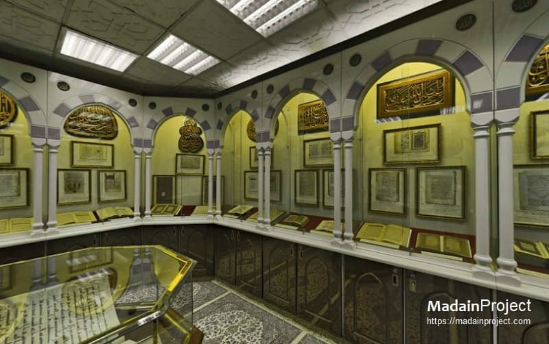 Antique Manuscripts Hall A at Masjid al-Nabawi Library
