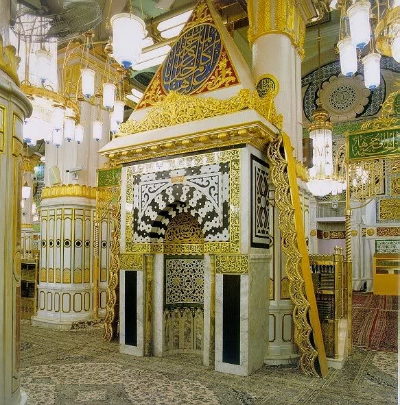 Mihrab of the Prophet, Masjid al-Nabawi