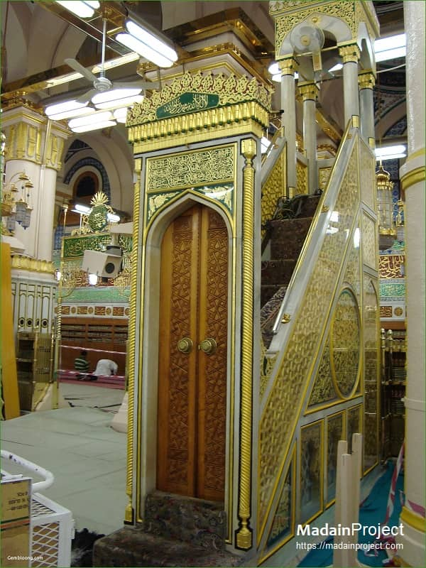 Pulpit of the Prophet, Masjid al-Nabawi