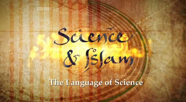 Science and Islam Documentary