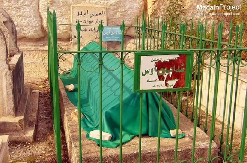 The Grave of Shadad ibn 'Aws
