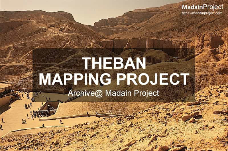 Theban Mapping Project